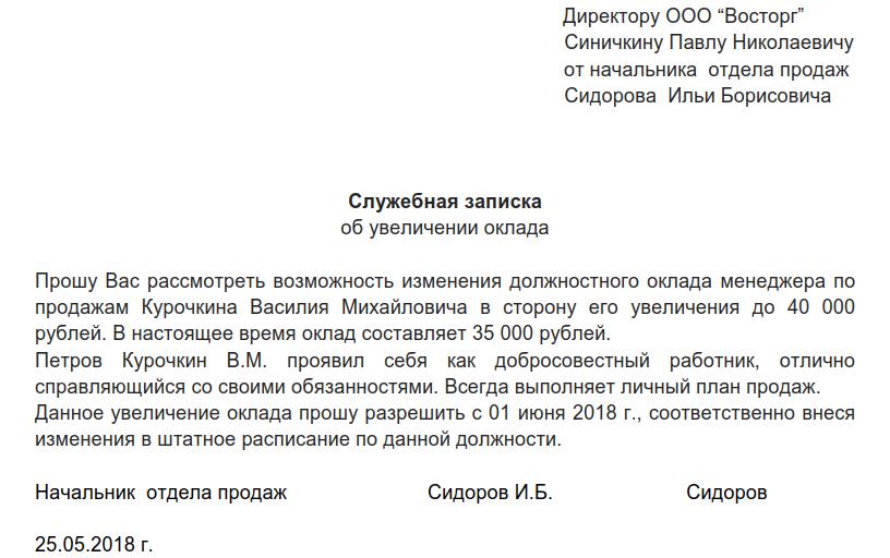 В декларации 3ндфл заполнять зарплату за весь год или нет