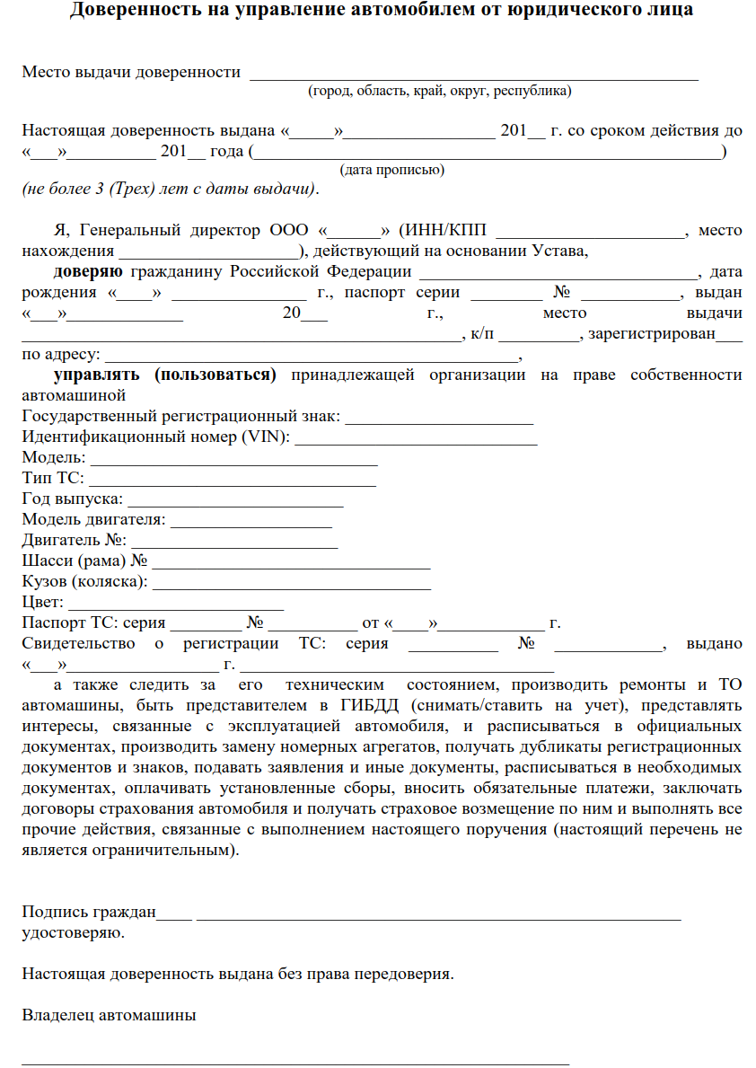 2 ндфл для иностранцев получения гражданства рф