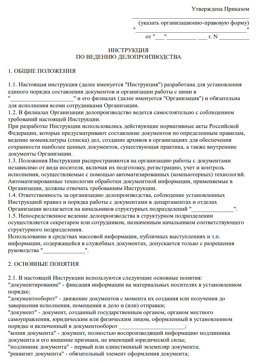 Пошаговая инструкция перевода на 05 ставки