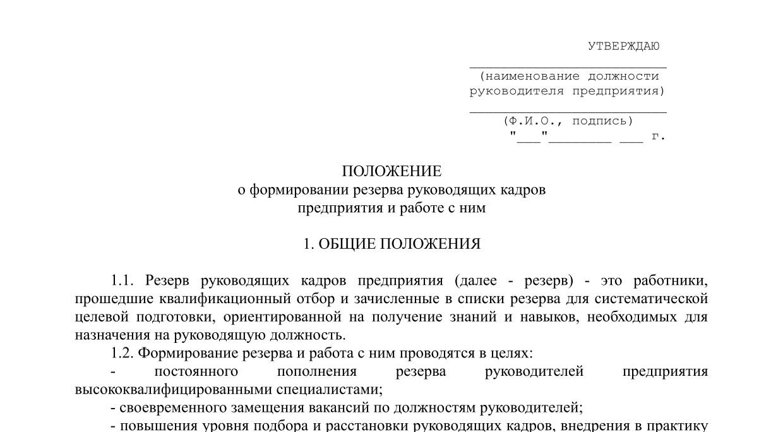 Договор перевозки с юридическим лицом оформление документов