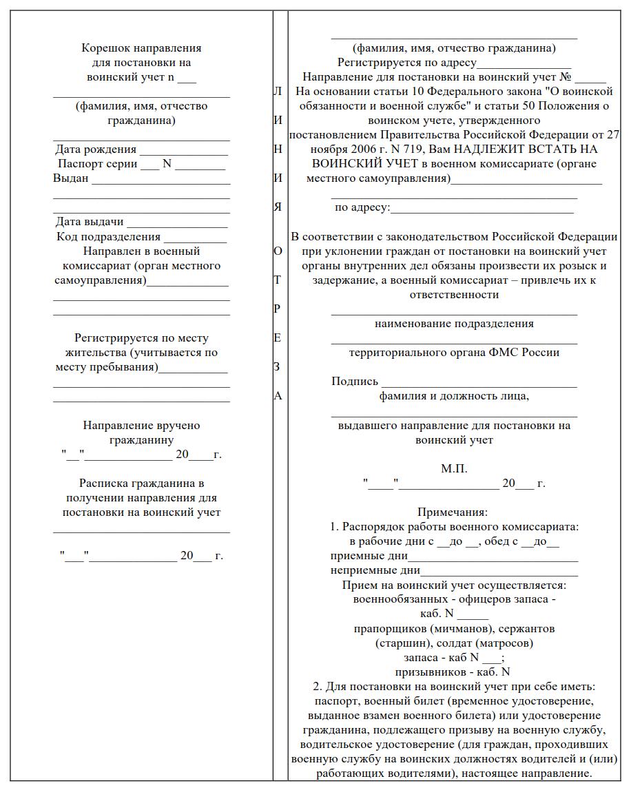 Тест при приеме на работу бухгалтера