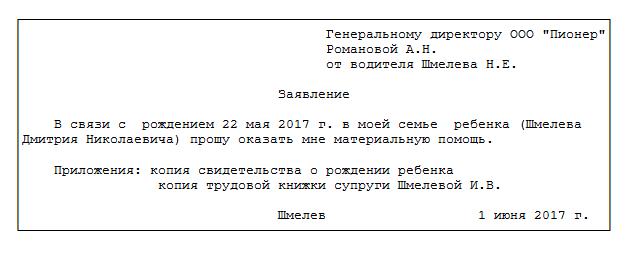 Ст. 1 ГрК РФ с Комментарием 2017: последние изменения и