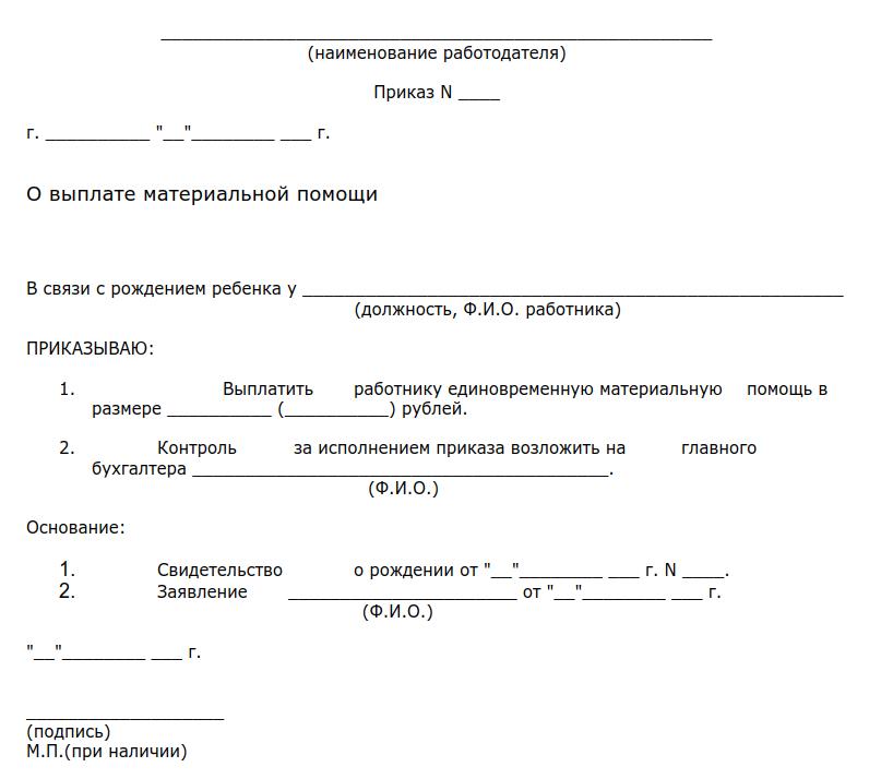 Какие льготы предоставлены чернобыльцев в 2019 году