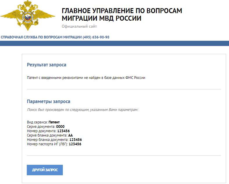 Центр защиты прав потребителей саратов