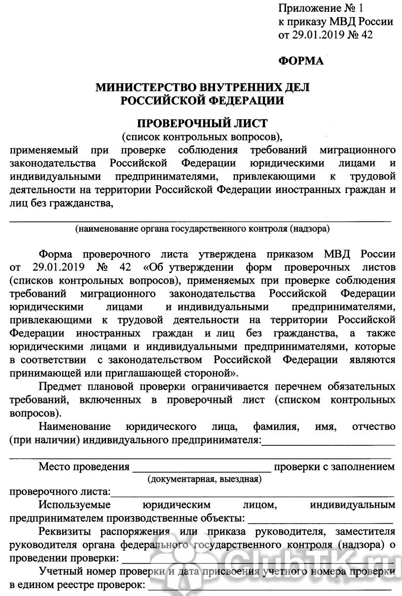 Соглашение о разделе земельного участка образец 2019