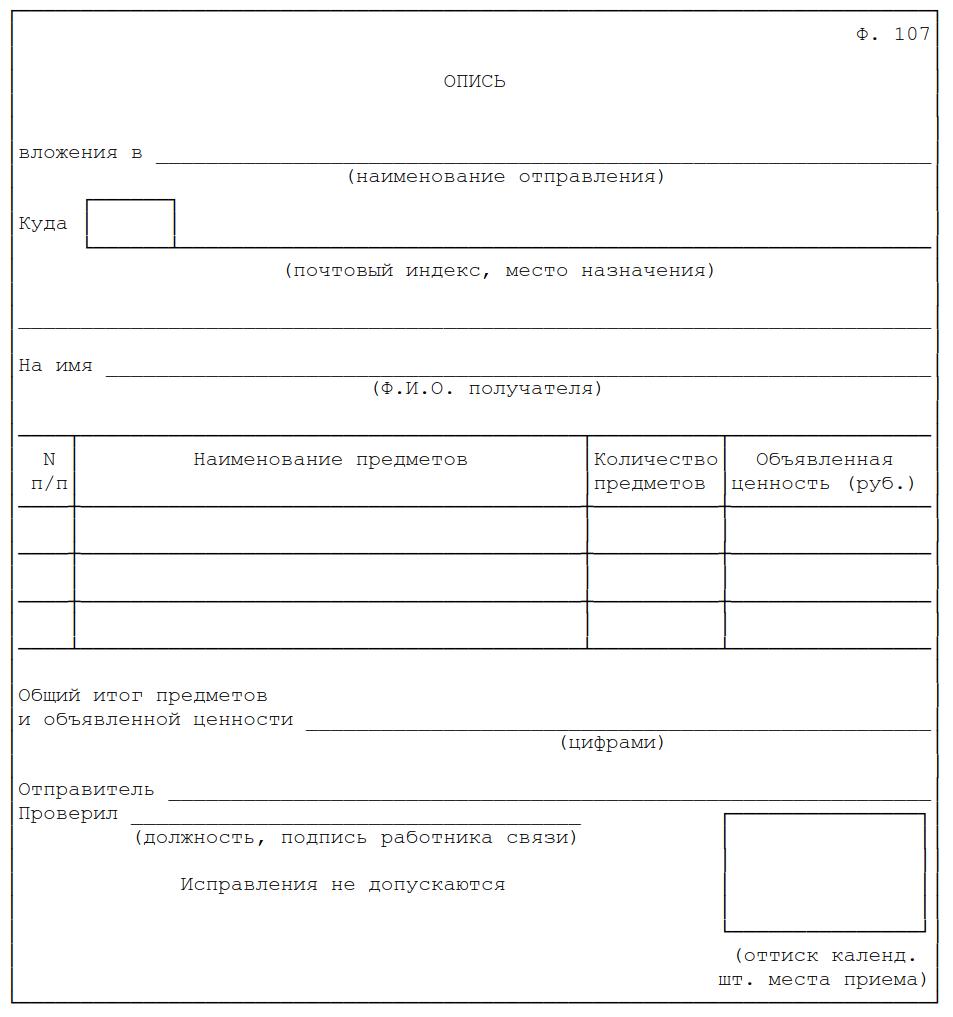 Договор об уступке прав и обязанностей по договору подряда или оказания услуг