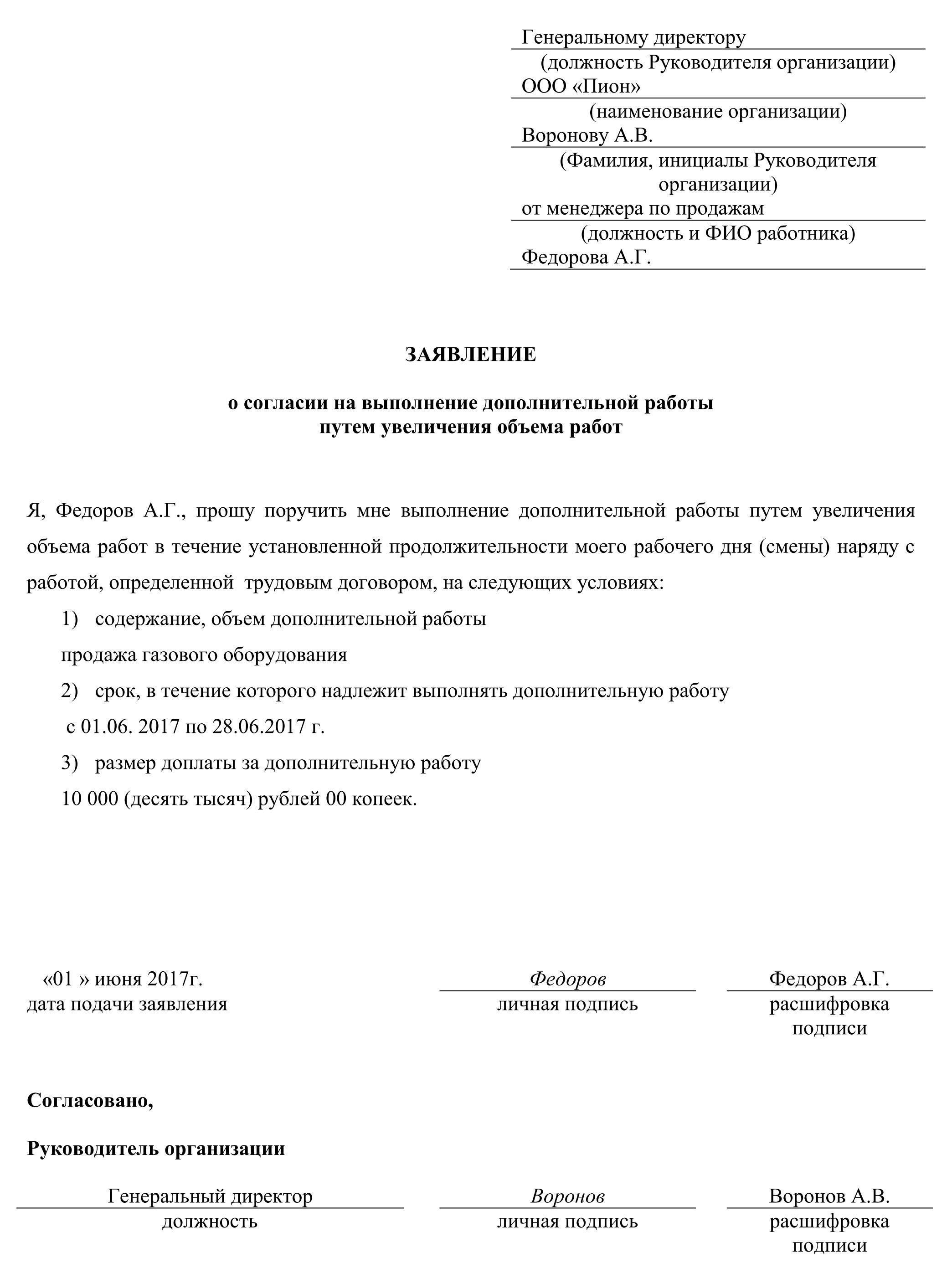 Начфининфо ру зарплата гражданского