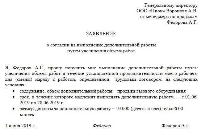 Московская юридическая помощь юао