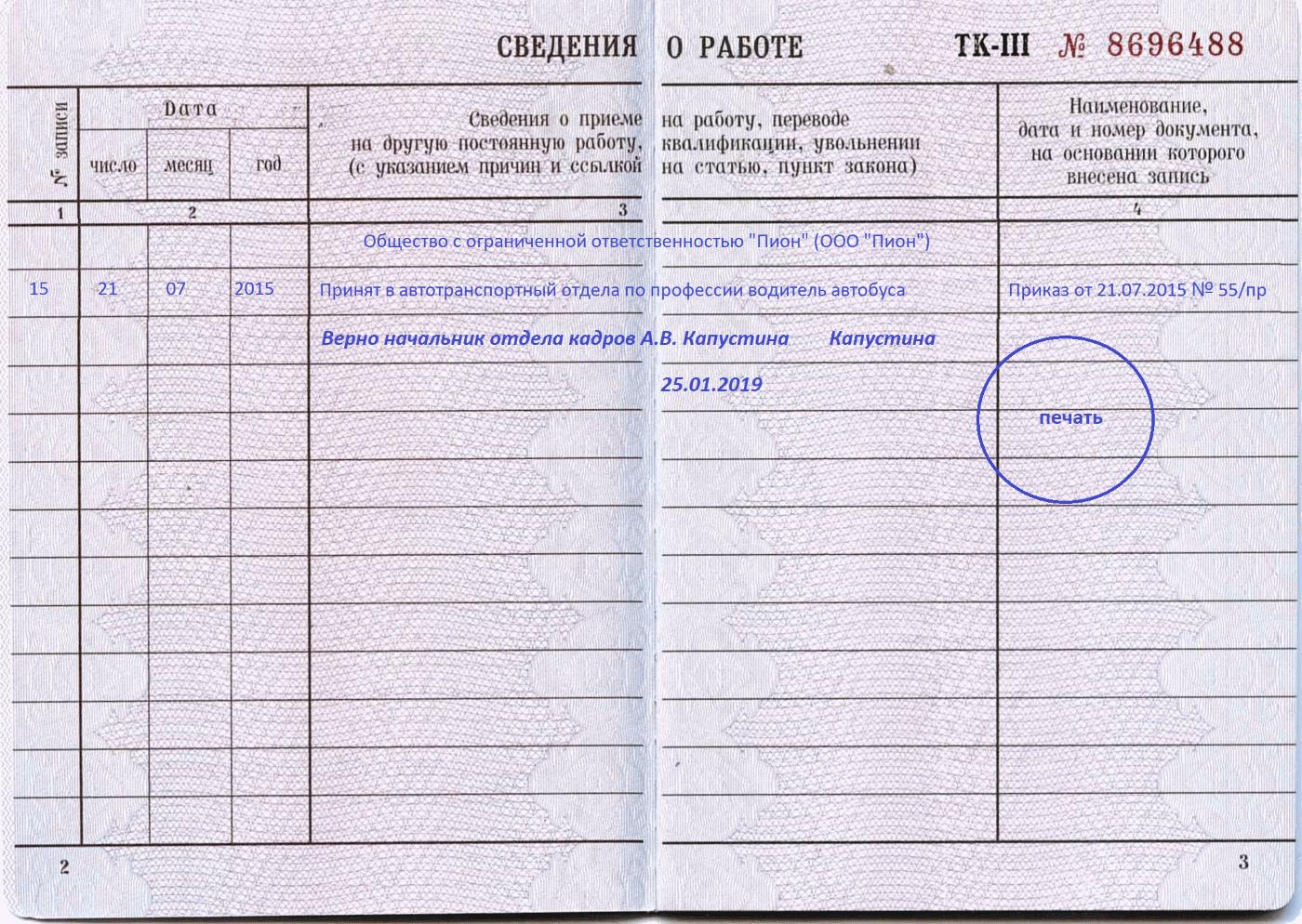 Выплаты ветеранам военной службы в московской области