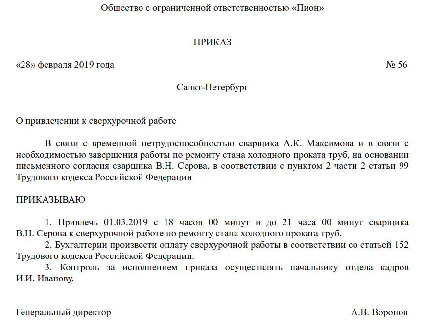 Алкотестер допустимая норма в украине