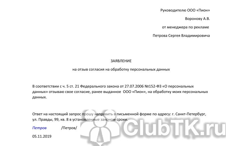 Получение посылки на почте россии без паспорта