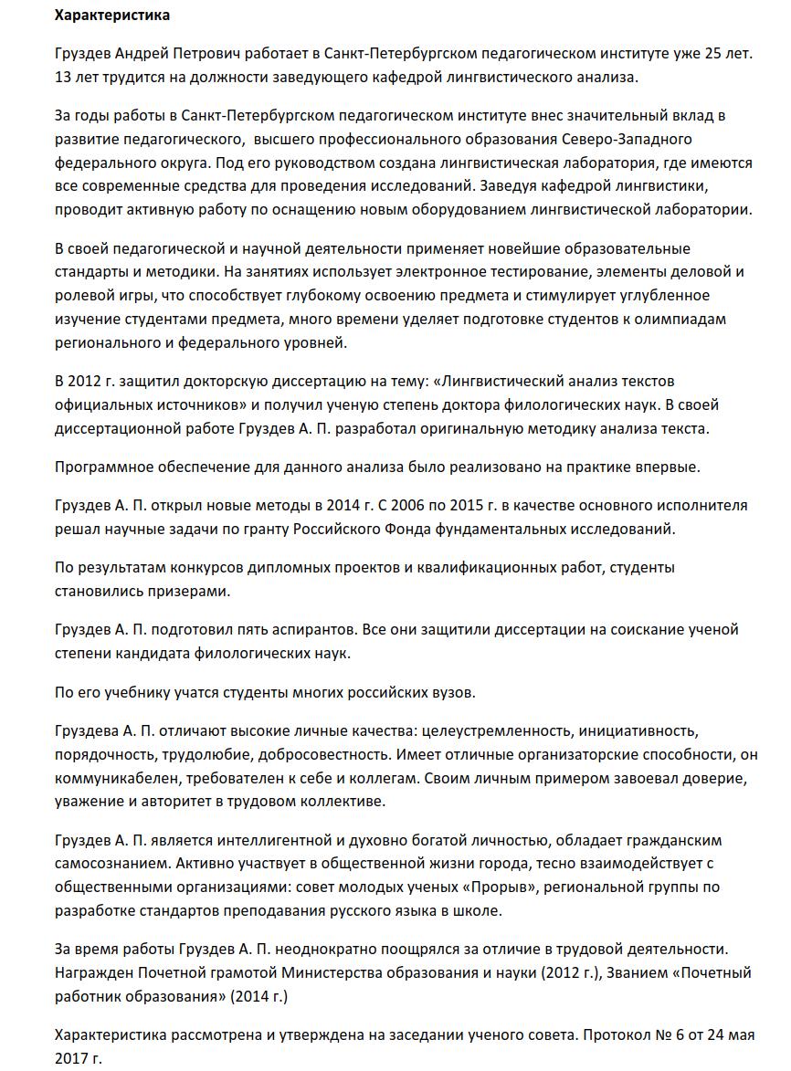Мир во власти финансовой матрицы: капитализм исчез Россия 24
