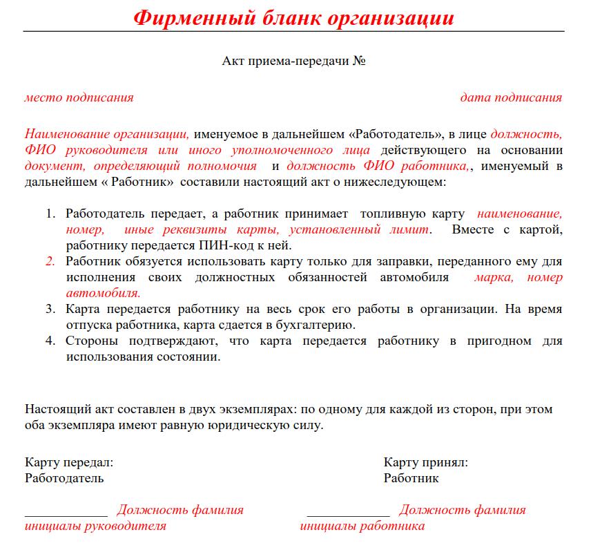 Постановление 307 о предоставлении коммунальных услуг
