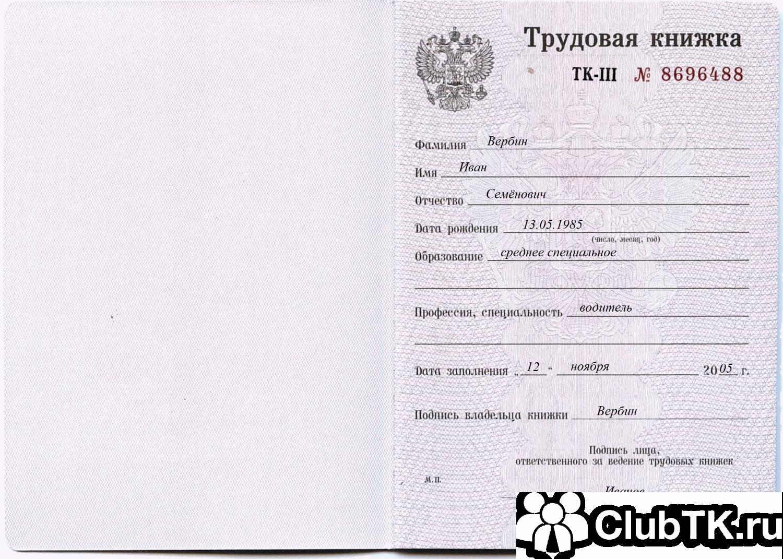 tk-titulny-list-zapolnen-13.png