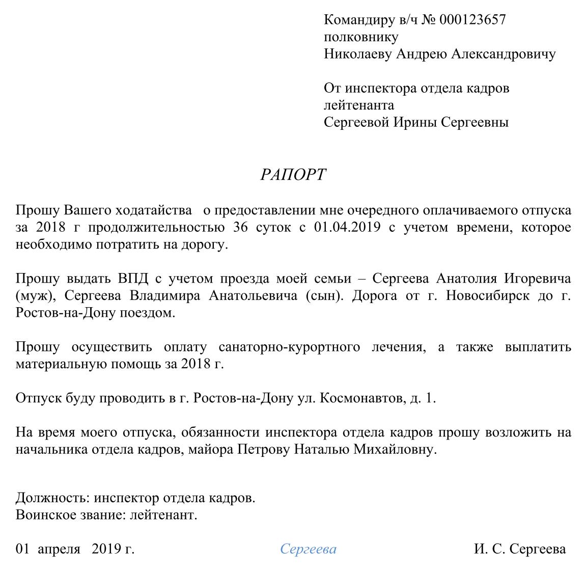 osnovnoy-01.png