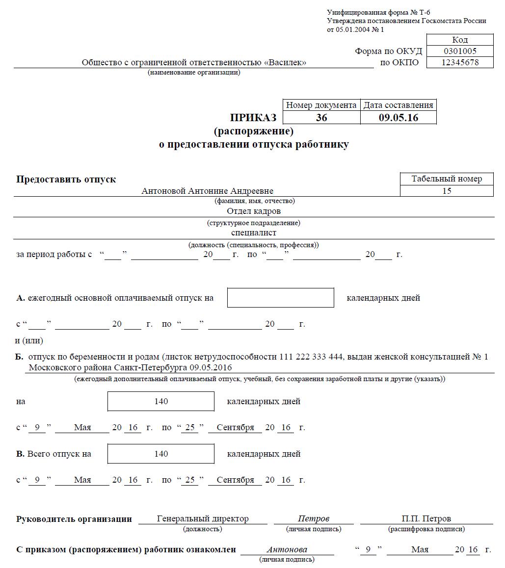 Регистрируется ли договор приватизации в органах росреестра