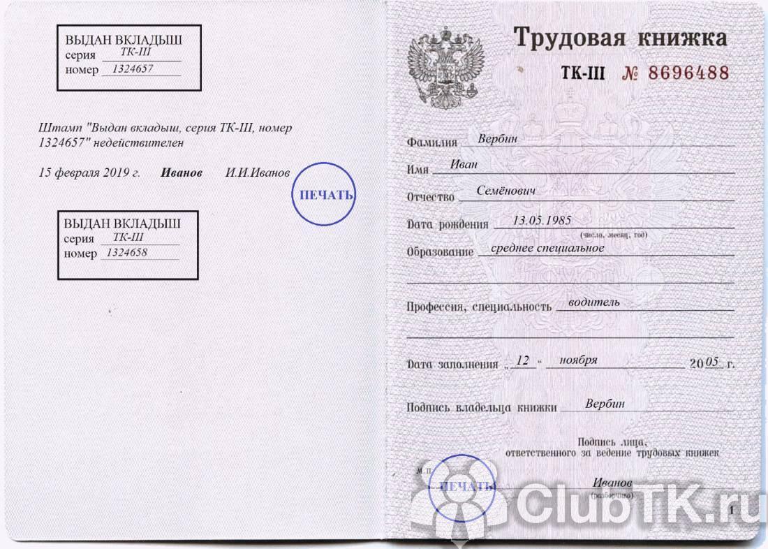 Отдел полиции по кемеровскому району