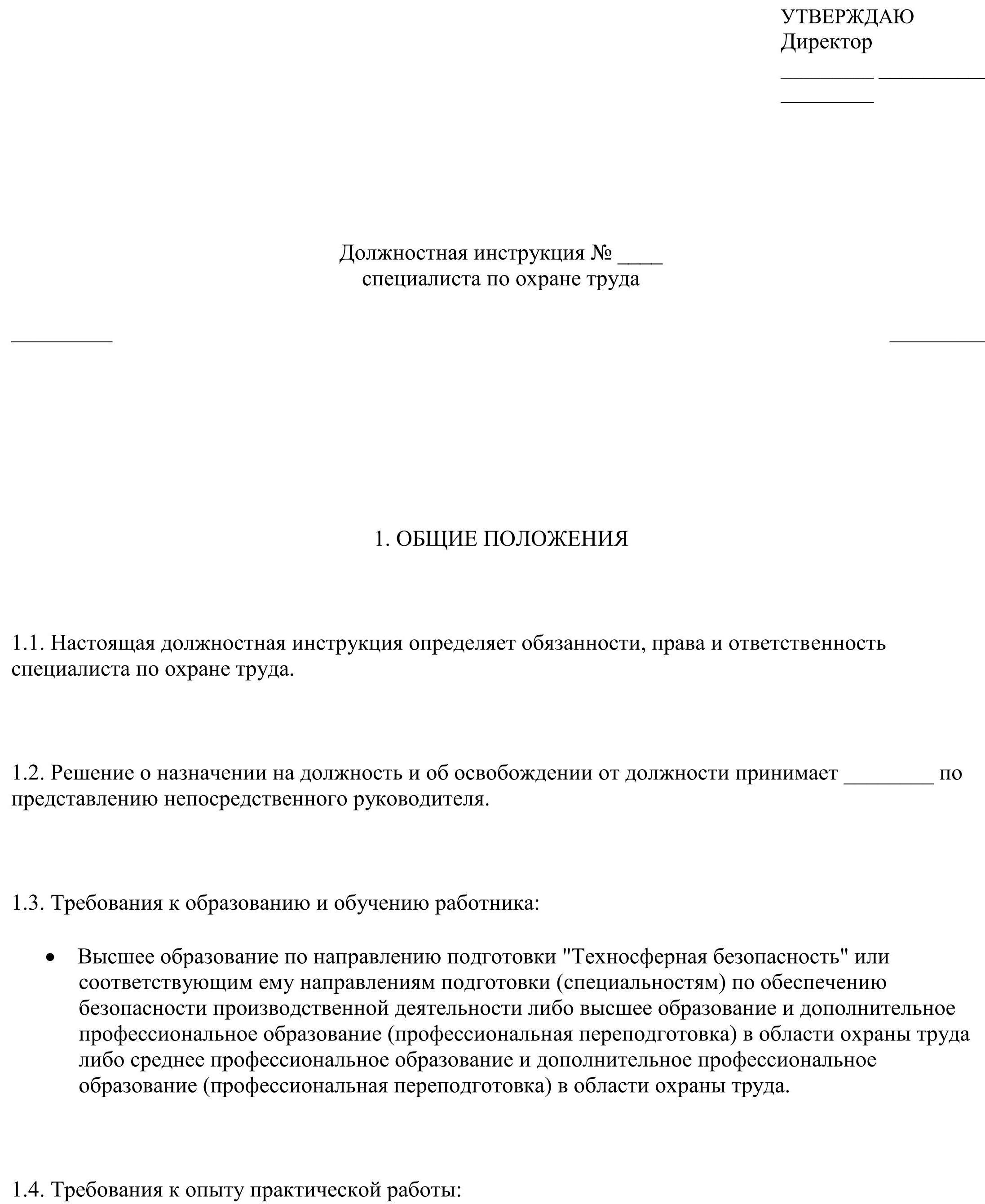Фондовые рынки России. Лучшие брокеры России на фондовом рынке