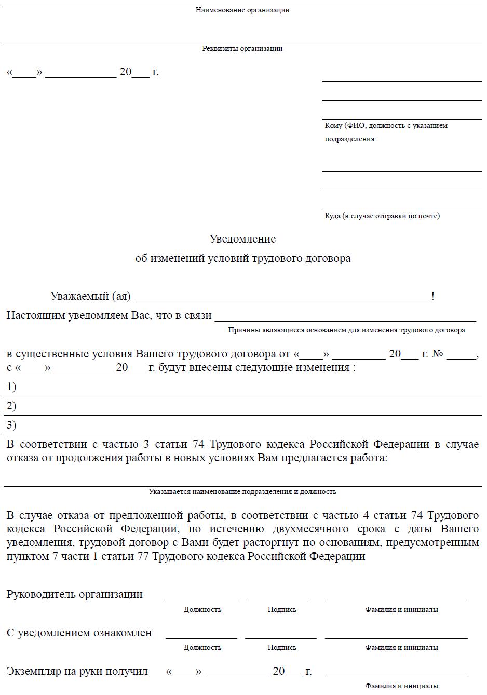 трудовой договор для фмс в москве Достоевского улица