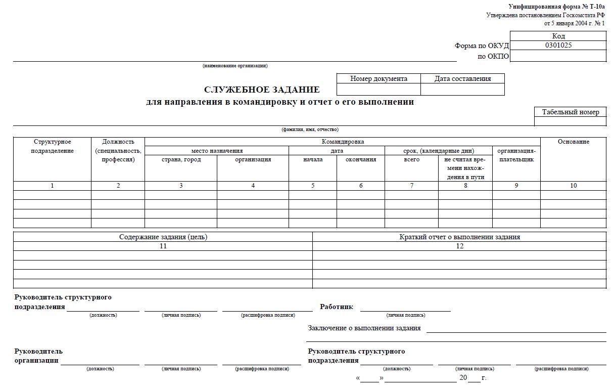 отчет по производственной практике системного администратора в школе