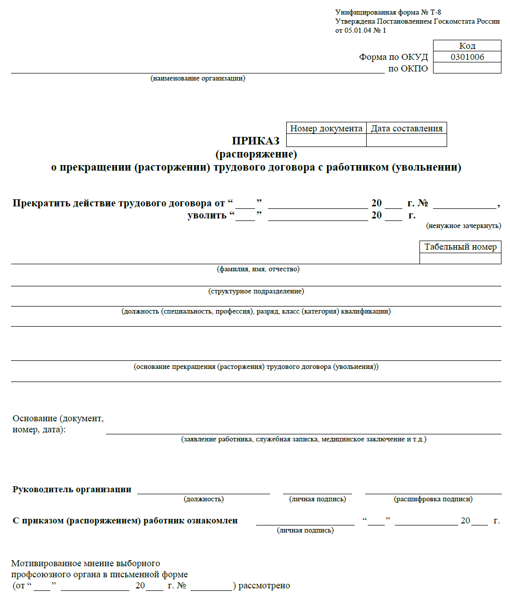 Документы которые должны быть у иностранного сотрудника при приеме на работк