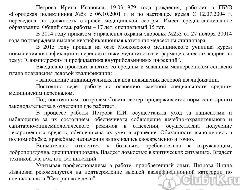 Открыть бизнес в москве по франшизе