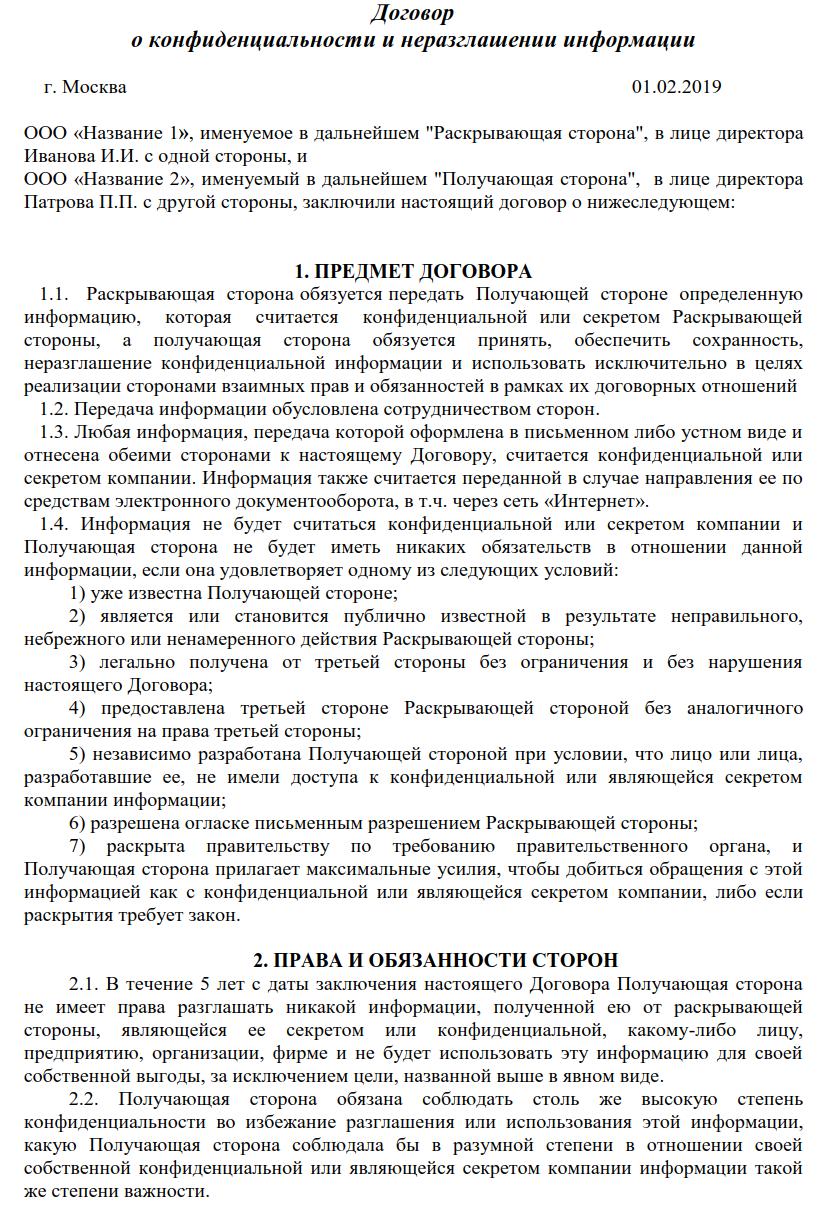Как написать губернатору краснодарского края