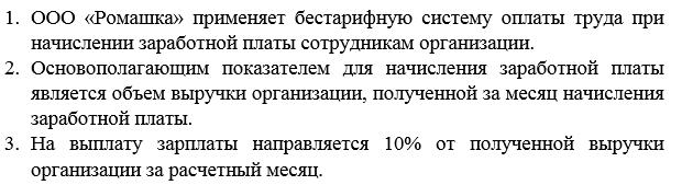 polozheniye-1.png