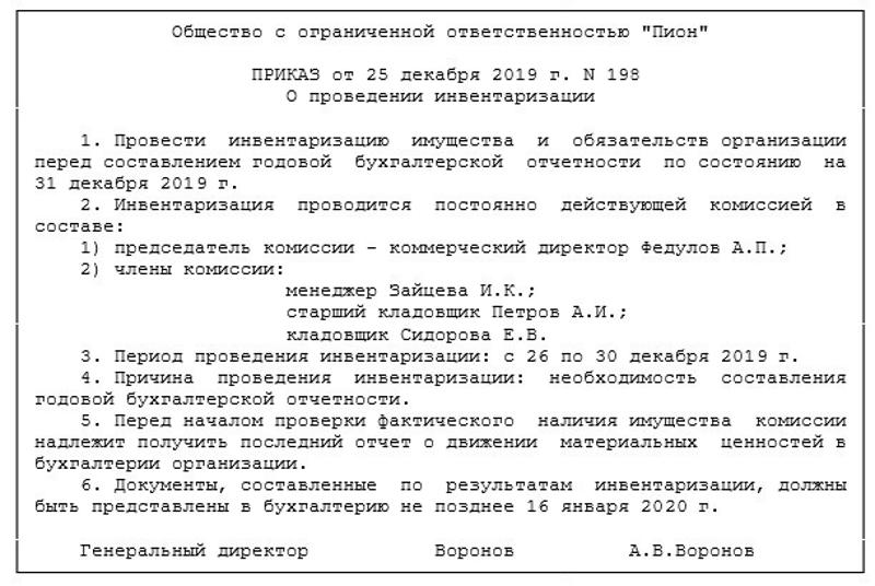 Документы для получения вида на дительство гражданам днр