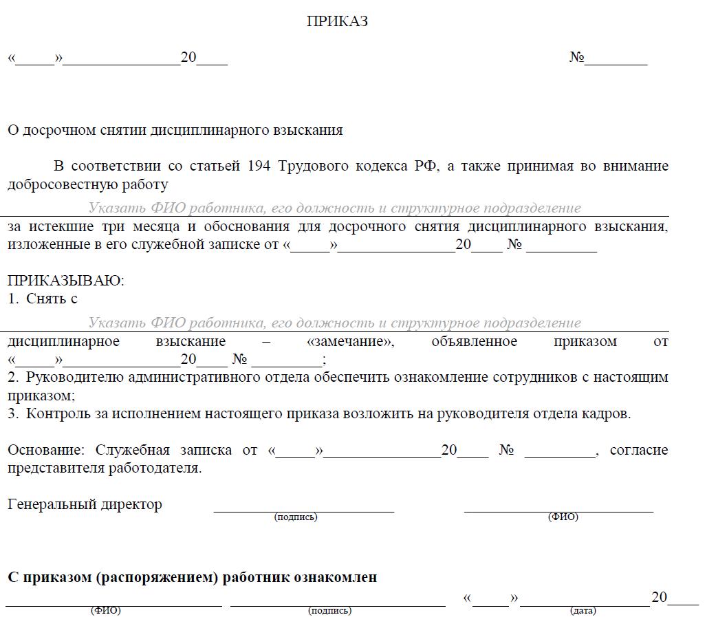 Госпошлина в двойном размере для проведения ускоренной регистрации договора аренды
