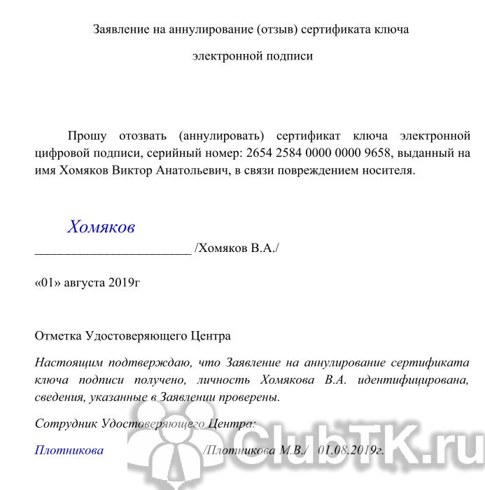 Неисполнение решения суда ст 315 ук рф