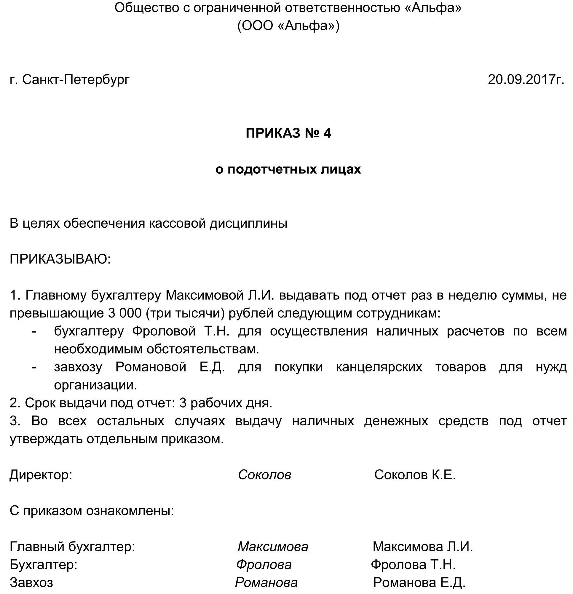 Перечень документов для уведомления о регистрации гражданина узбекистана в рф