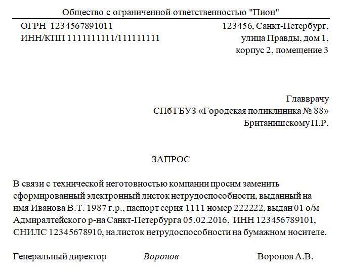 Куда подавать документы на программу молодая семья в новой москве