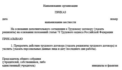 Решение вопроса с увольнением Людмилы Дудко заняло около двух месяцев.