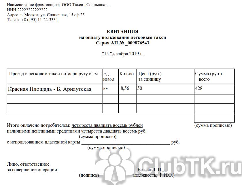 Почта банк кредит наличными томск