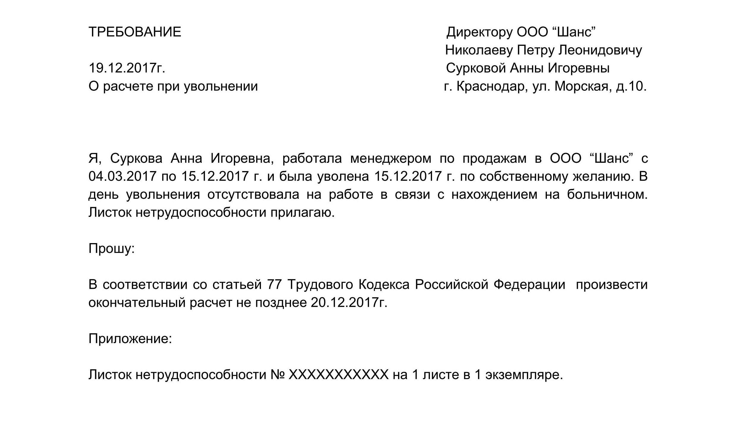Документы необходимые для получения рвп в россии на 2019 год