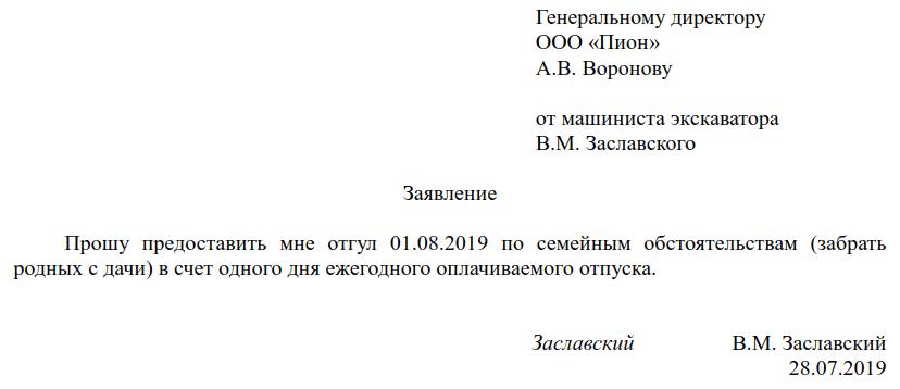Минусинск деньги под расписку