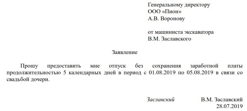 Статья 158 часть 2