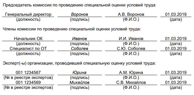 Упрощенное гражданство для тех кто родился в россии постановление