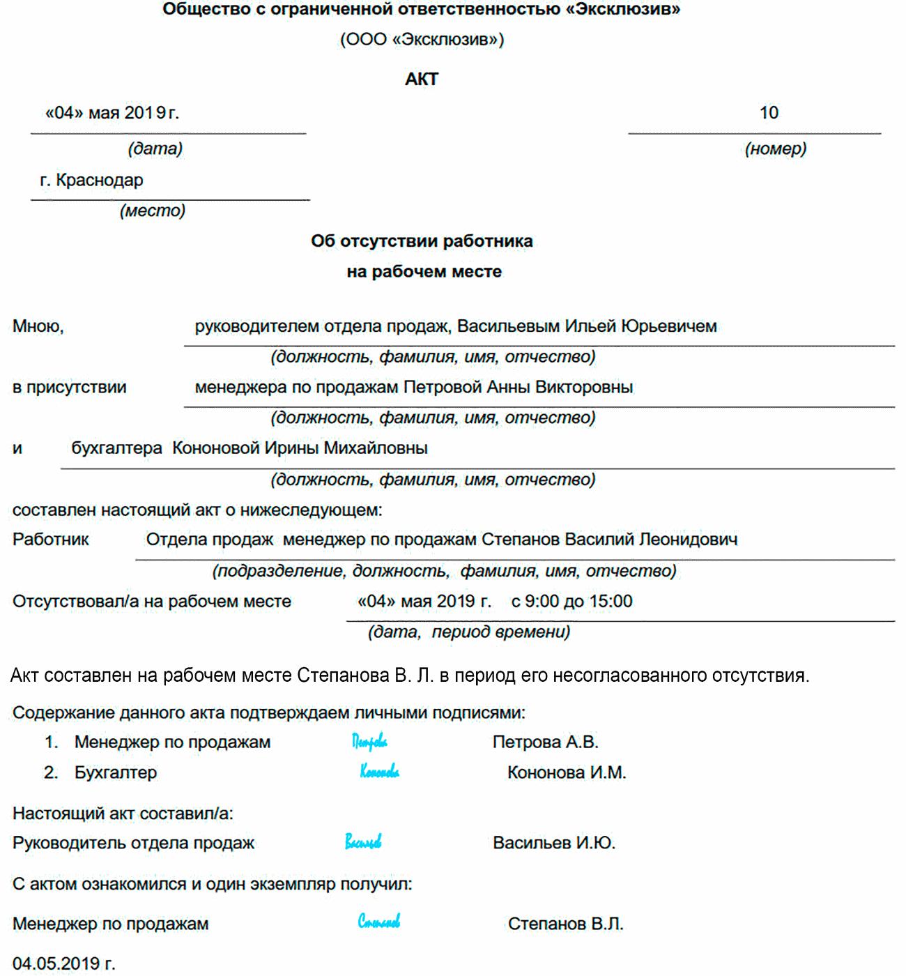 Договор подряда гк рф
