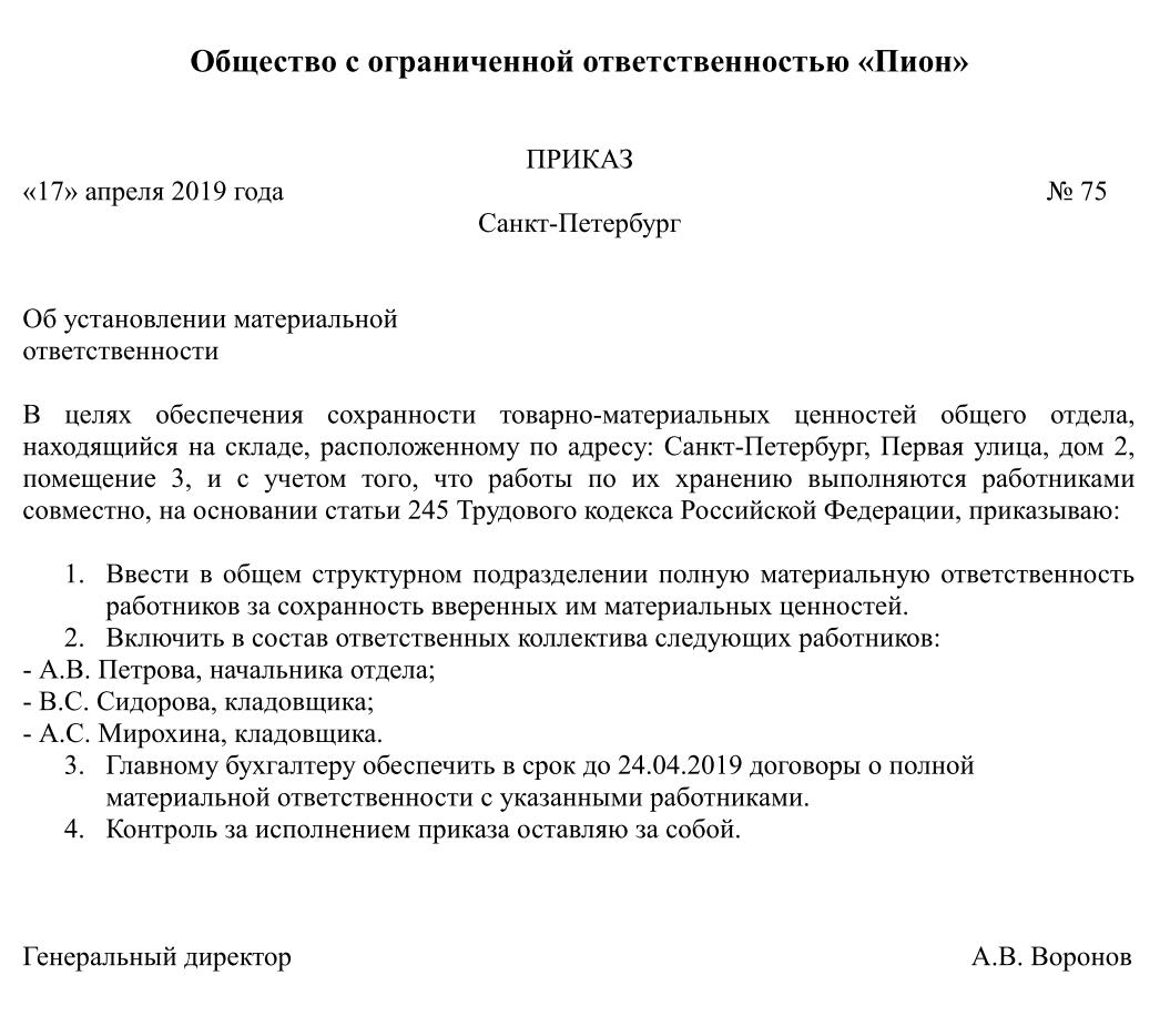 Выплаты по рождению ребенка в 2019 году в новосибирске