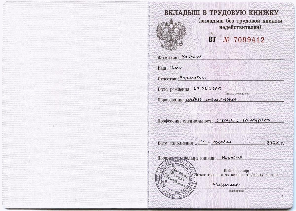 Лицензия на газовое оружие