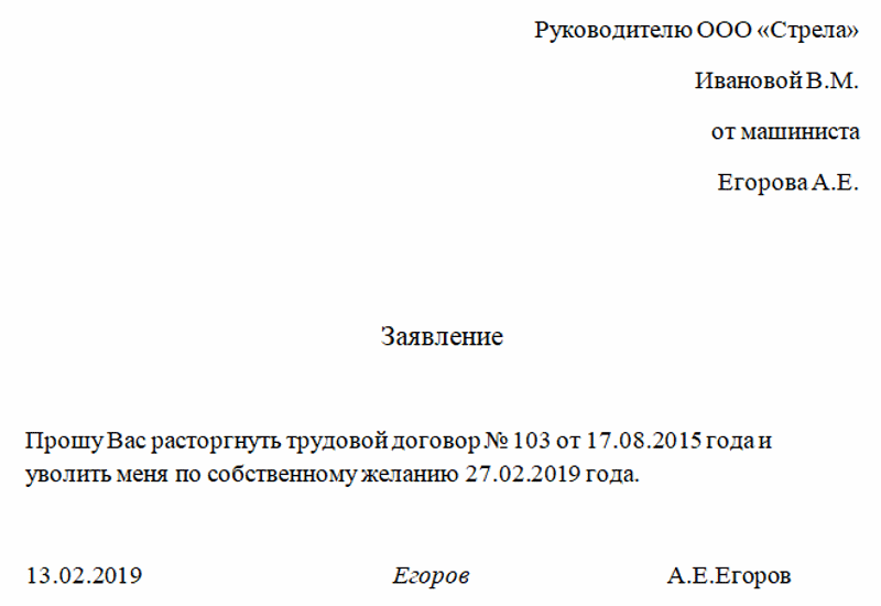 Ст 200 ук рф