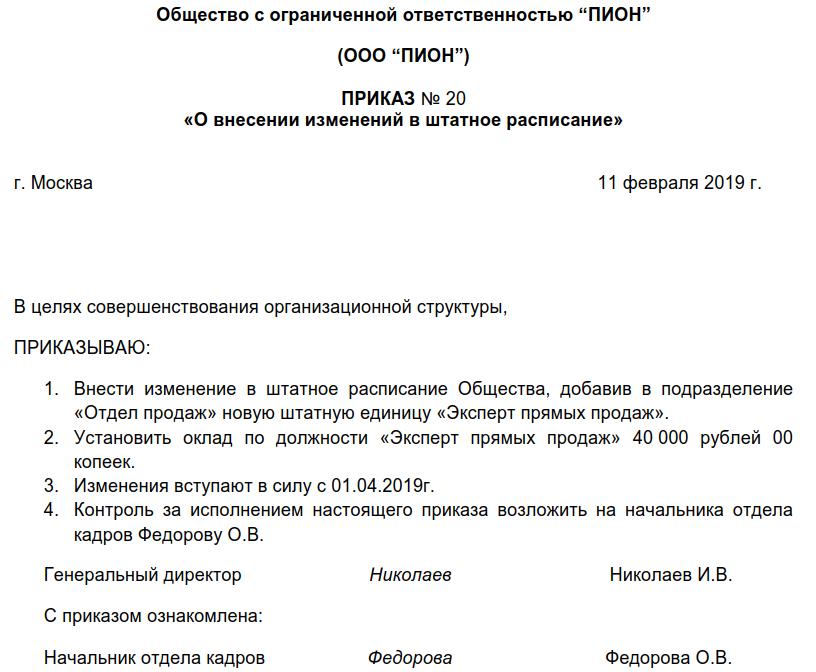 Ст 39 положения о службе в органах внутренних