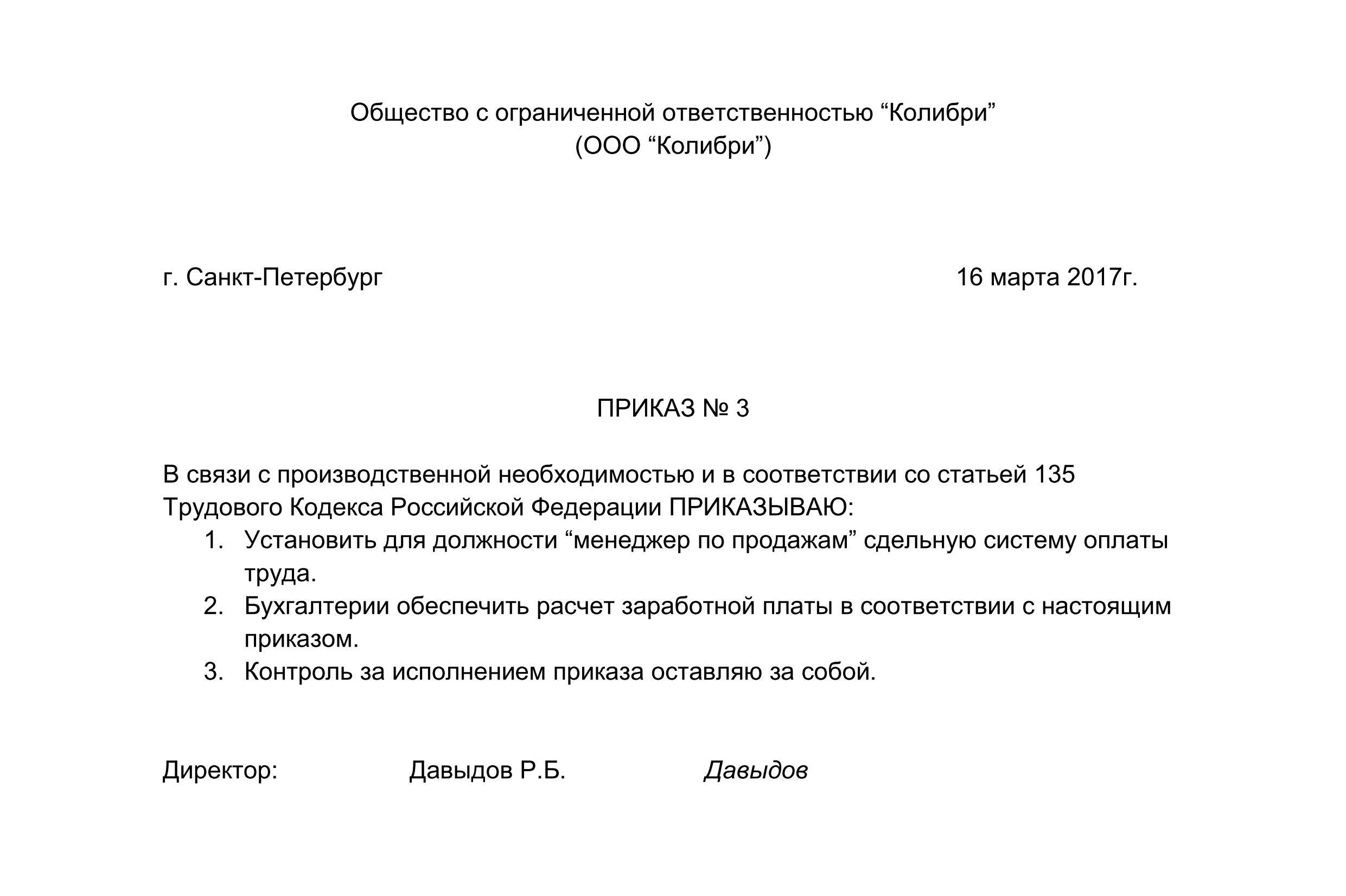 Официальный сайт мбоу сш №9 с уиоп г. Павлово новая система.