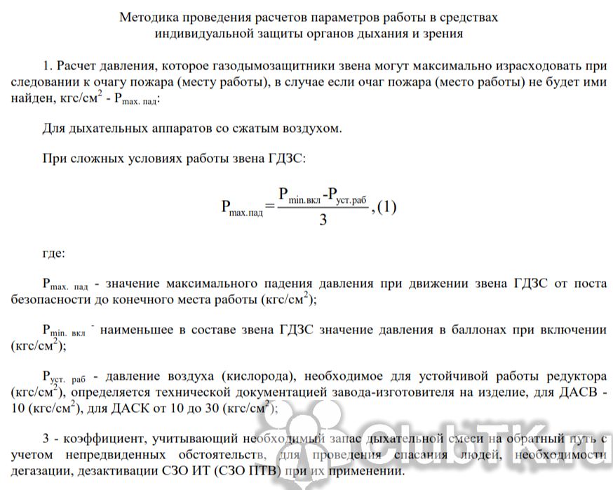 Решение задач по гдзс с примерами задача с решением по динамике