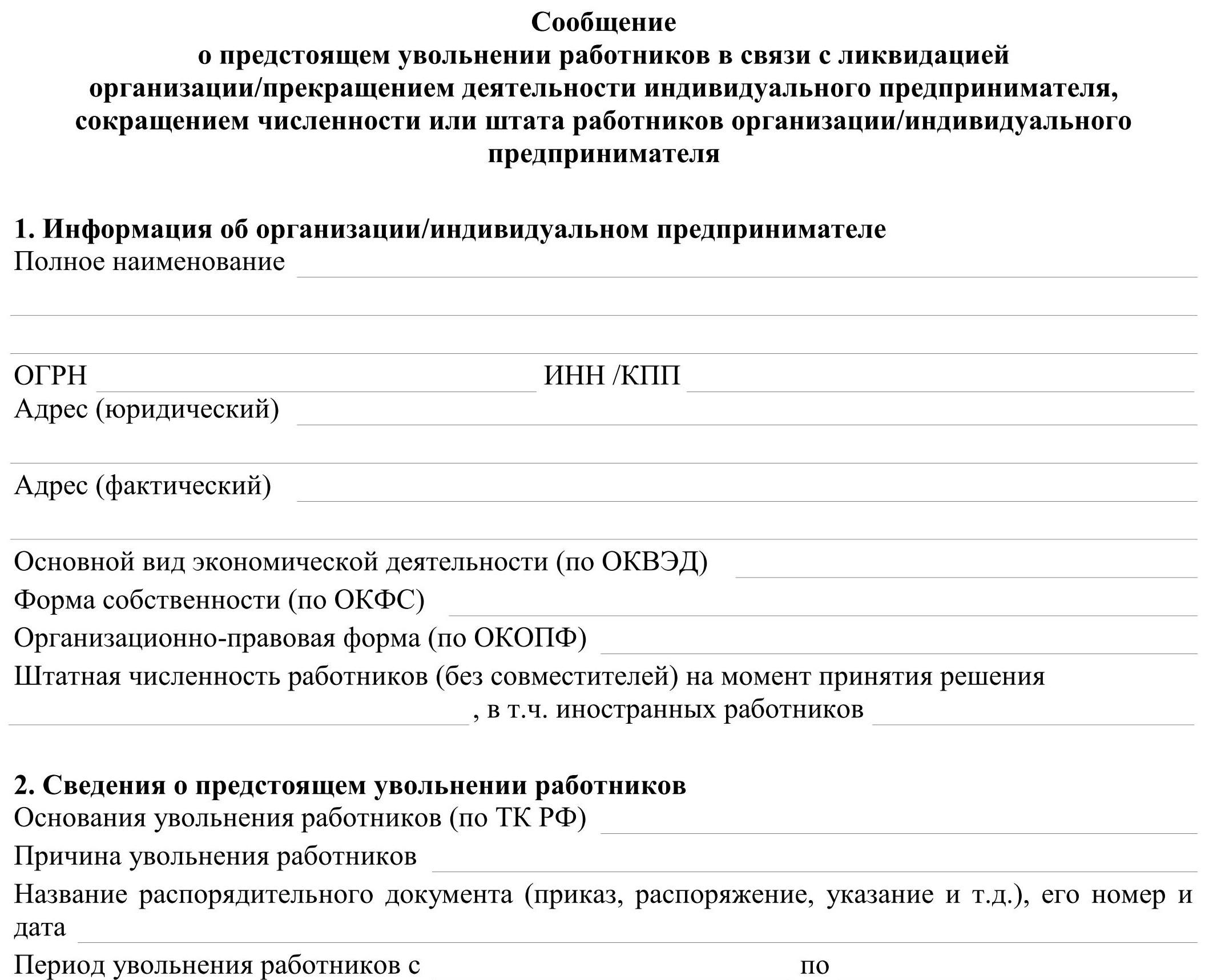 Нахождение на территории рф граждан казахстана