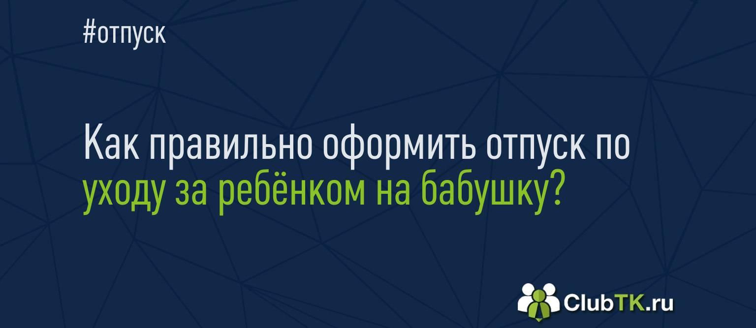 Какие льготы есть у лиц подвергшихся радиации вследствие чаэс в московской области
