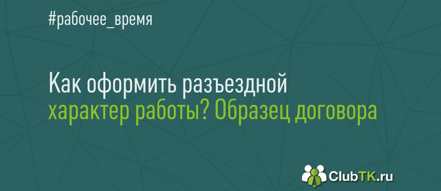 Какие документы нужны на квадроцикл в россии