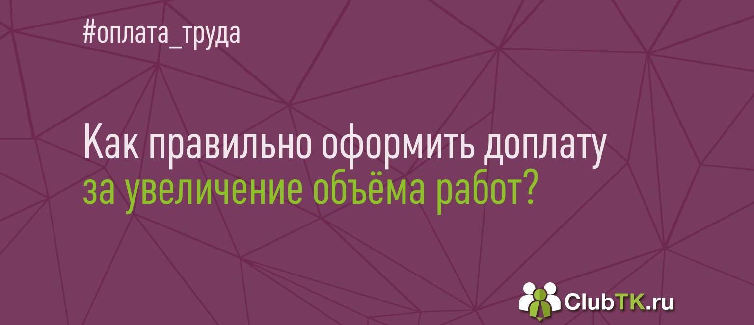 Пособие по безработице в 2019 году в Москве и Московской области: сколько можно получить изоражения